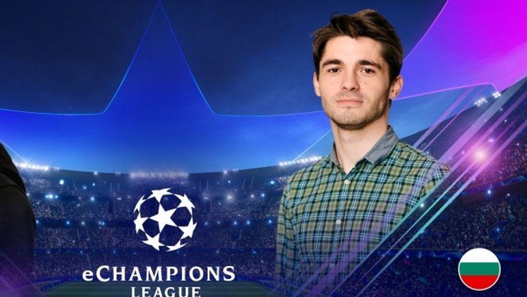 Уникално! Иван Чуров поднесе голямата изненада на финалите на ШЛ по FIFA 19