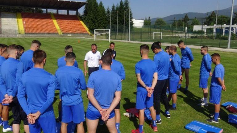 Арда с първа тренировка в Банско