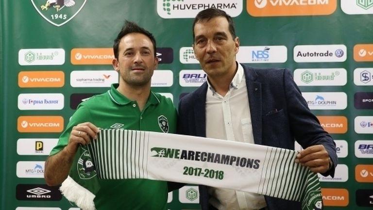 Иван Диас: Лудогорец е клубът с най-голяма икономическа мощ в България
