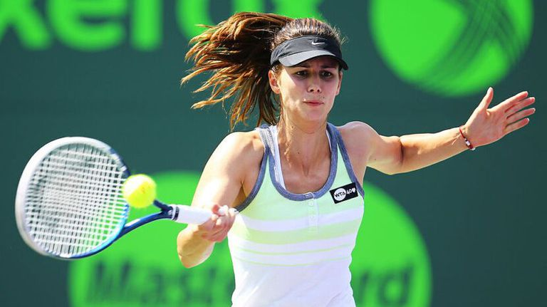 Пиронкова отказа участие на турнира от сериите WTA 125 в Сен Мало