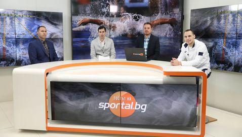 """Антъни Иванов и баща му Антон Иванов в """"Гостът на Sportal.bg"""""""