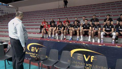 Любо Ганев към волейболистите: Цяла България е с вас!