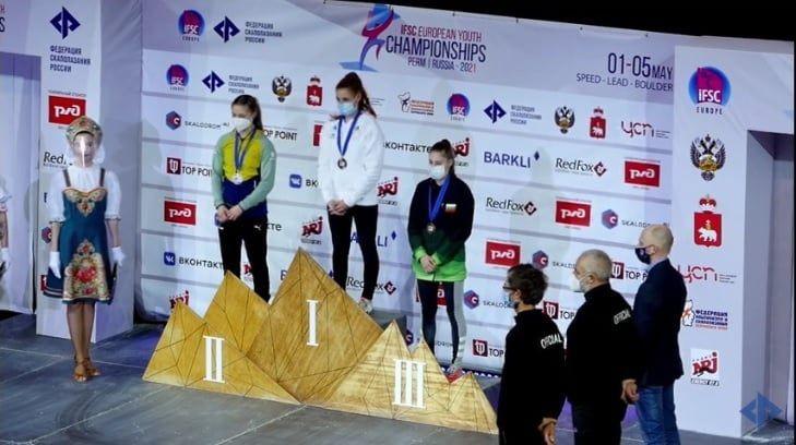 Два златни и два бронзови медала за България на европейското първенство по спортно катерене в Русия