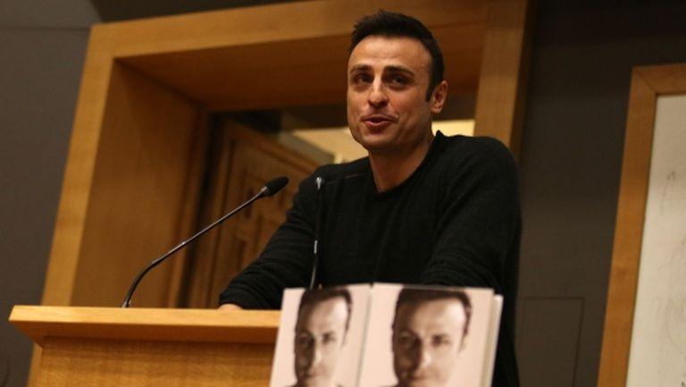 Бербатов представи книгата си пред студентите на СУ (видео+галерия)