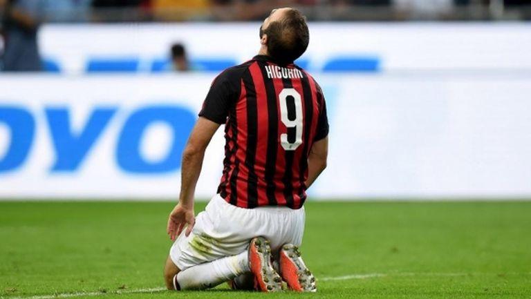 Милан без Игуаин срещу Бетис
