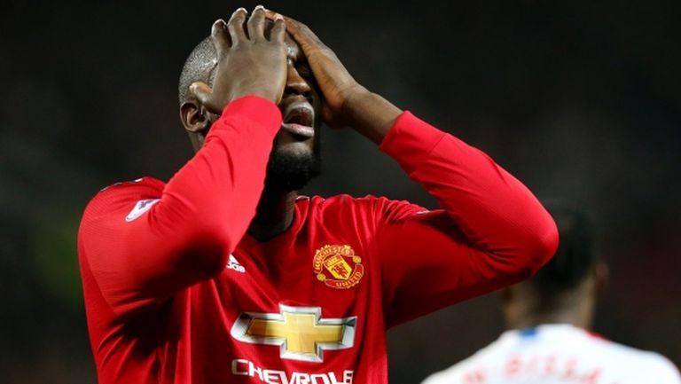 Проблемите на Ман Юнайтед продължиха