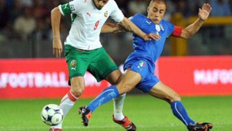Доброто представяне на България срещу Италия е привидно, вижте как играха футболистите според Sportal.bg