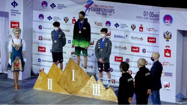 Три пъти злато и общо 7 медала за България на ЕП по спортно катерене в Перм