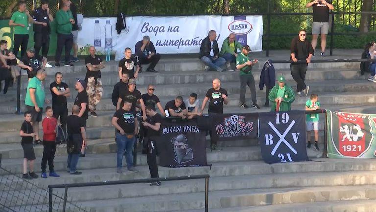 Ботев (Враца) ще се радва на подкрепа от своите фенове срещу Славия