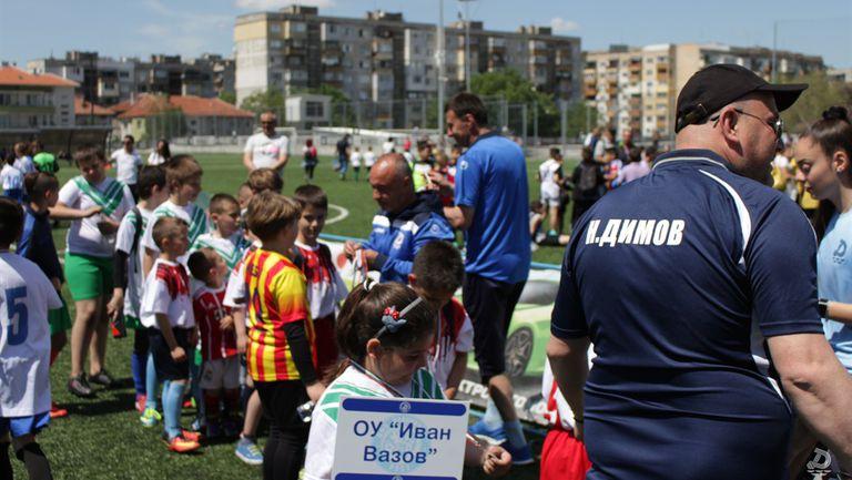 Любовта към футбола и Дунав събра над 250 деца на едно  място за празника на Русе