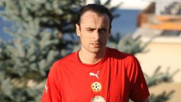 Димитър Бербатов влезе в историята