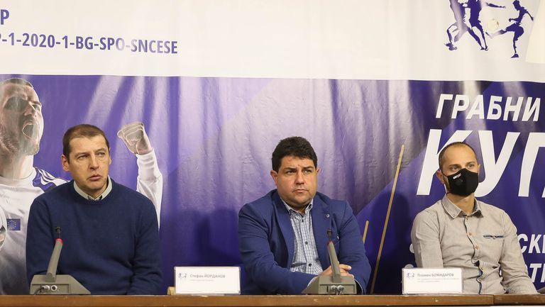 Пресконференция за турнир по футбол с участието на Димитър Пенев