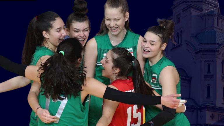 Днес стартират европейските квалификации за девойки в София 🏐