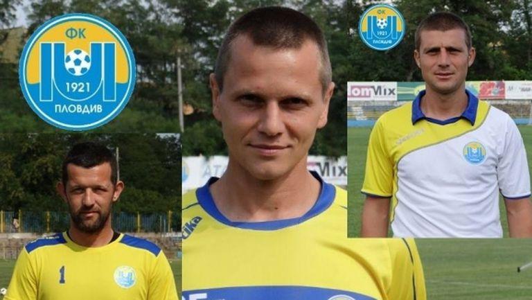 Марица (Пд) обяви новия треньорски екип