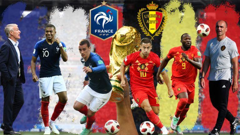 Финал преди финала: Франция е фаворит, но Белгия вече показа какво може