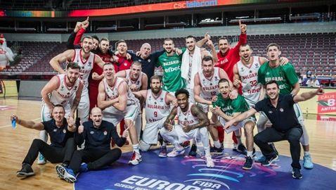 10 години стигат! България отново е в елита на европейския баскетбол!