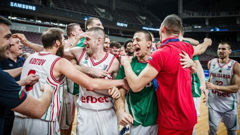 ФИБА определи успеха на България като шокиращ