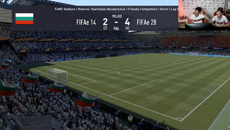 FIFAe Nations Series: България – Румъния 2:4 (Втори мач)