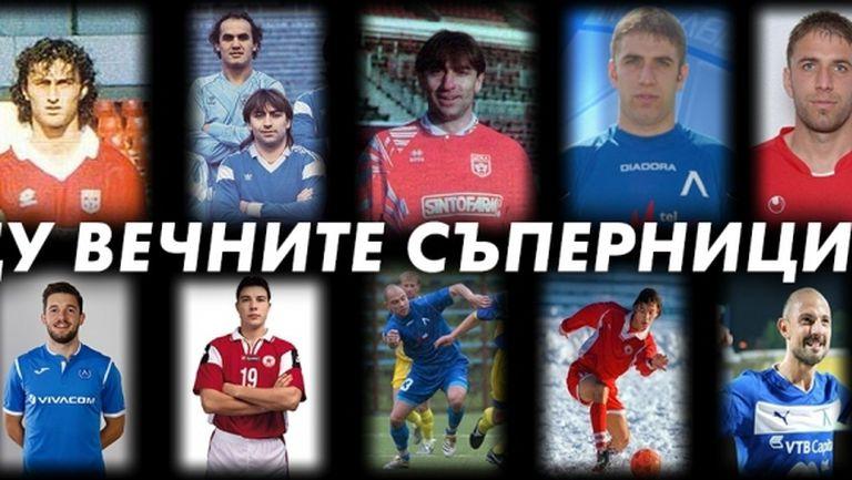 Бурята заради Огнянов не е утихнала: ЦСКА 1948 публикува 43 имена, които са играли и за Левски, и за ЦСКА