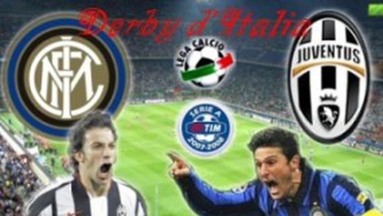 Интер - Ювентус - най-голямата вражда в италианския футбол