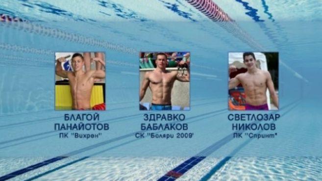 Баблаков, Николов и Панайотов ще се защитават с адвокати