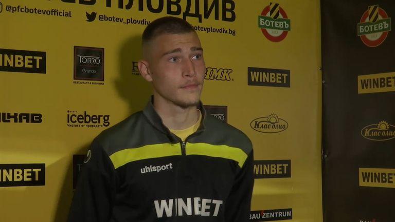 Атанас Чернев: Треньорът вярва в мен, просто не вкарахме гол на Левски