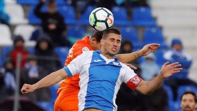 Леганес нанесе 20-а загуба на Малага