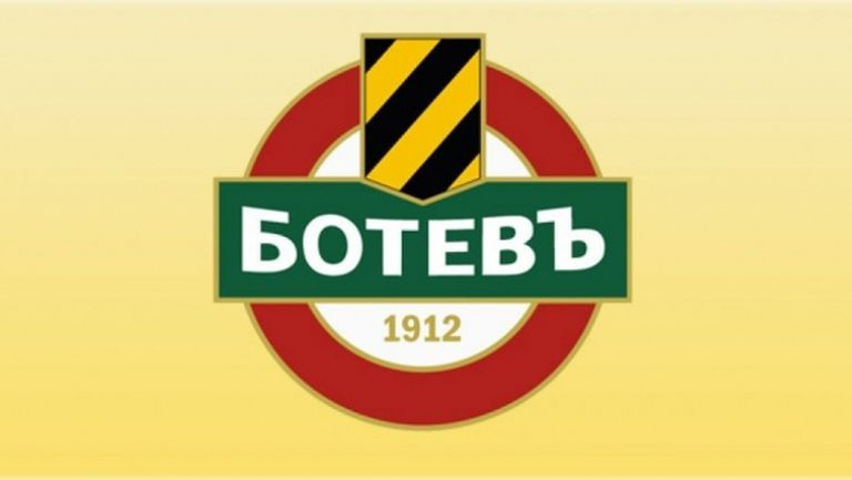 Ботев (Пд) на 106 години