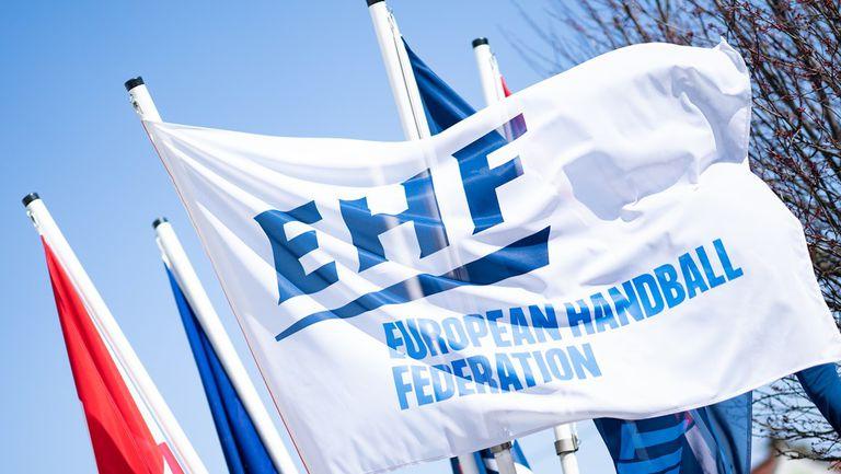 България започва участието си в турнира за IHF/EHF Trophy срещу Кипър