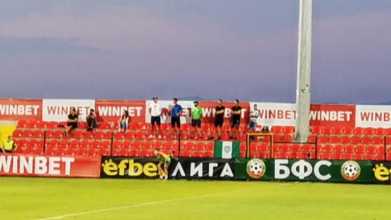 Малко фенове подкрепят Черно море в София