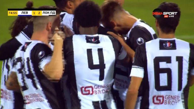 Малонга с втори гол за Локомотив (Пловдив) срещу Левски