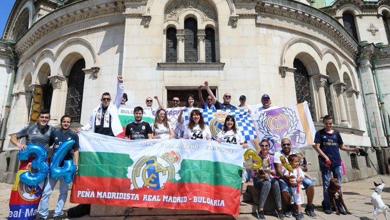 Феновете на Реал М с шампионска снимка в София