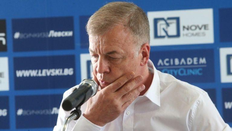 Наско Сираков: Ситуацията в Левски е все по-тежка