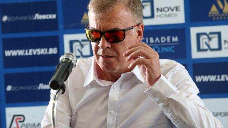 Наско Сираков тръгва на обиколка из страната