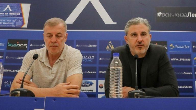 Левски с апел към българите в чужбина