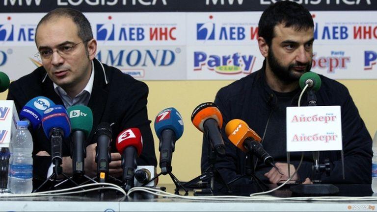 "Фенове на Левски изготвиха план ""Феникс"""