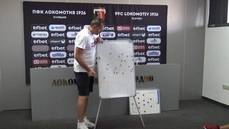 """Бруно Акрапович изнесе лекция на """"Лаута"""""""