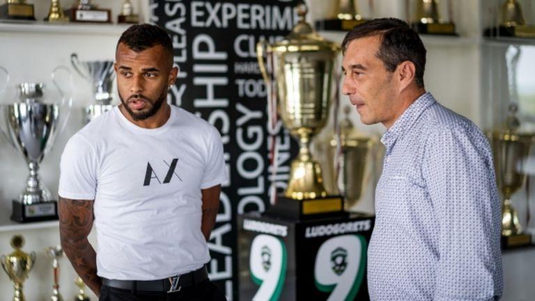 Новата бразилска звезда на Лудогорец вече е в Разград!