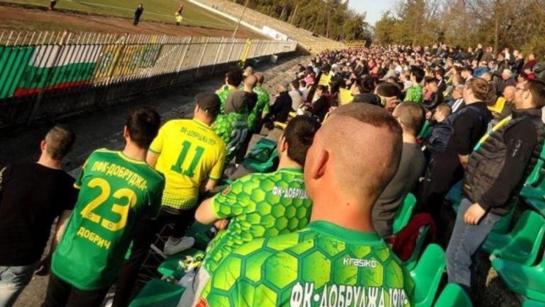 Феновете във Втора лига поискаха да се върнат на стадиона