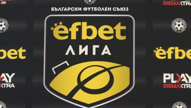 ЦСКА 1948 - ЦСКА-София откриват новия сезон - програмата в efbet Лига по дни и часове