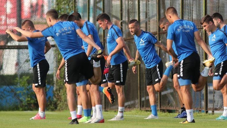 Паулиньо и редица юноши се присъединиха към втората тренировка на Левски за деня