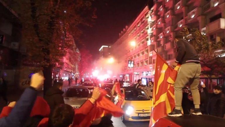 Северна Македония празнува историческото класиране на Евро 2020