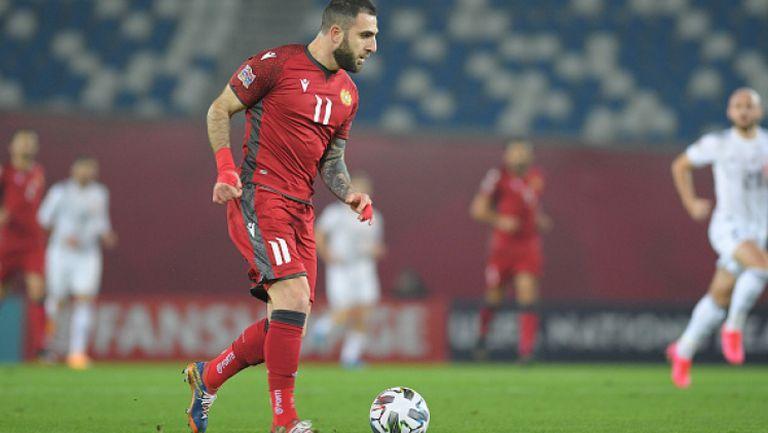 Армения - Македония 1:0