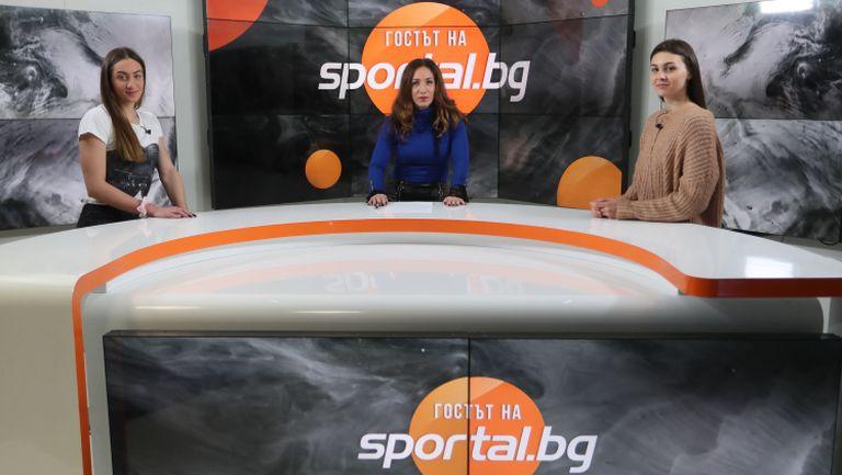 """""""Гостът на Sportal.bg"""" с плувкините Габриела Георгиева и Диана Петкова"""