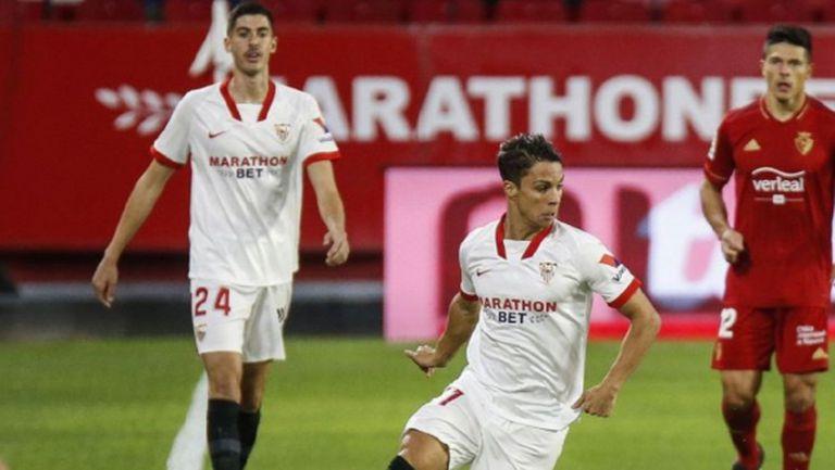 Севиля взе първа победа от пет мача (видео)