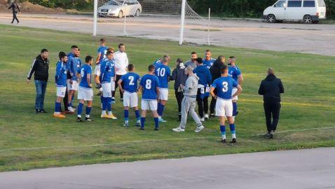 Спартак (Варна) постигна важна победа над Лудогорец 3