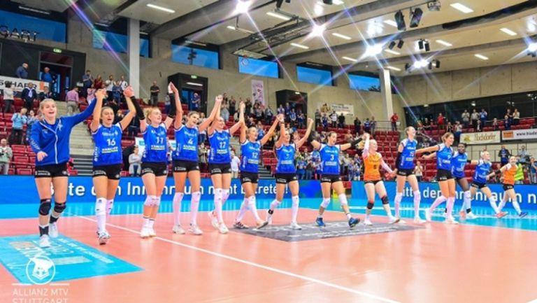 Мира Тодорова и Щутгарт на полуфинал за Купата на Германия