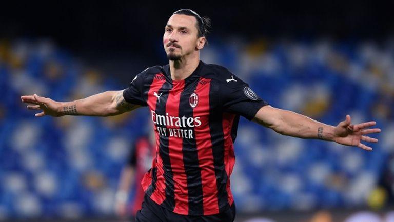 """Вездесъщ Златан донесе дългоочаквана победа за Милан на """"Сан Паоло"""" (видео+галерия)"""