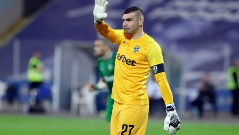 Владо Стоянов: Настроението в отбора е приповдигано