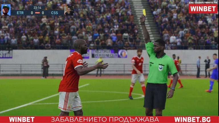 Още един ЦСКА-София отпадна от WINBET е-футбол лига